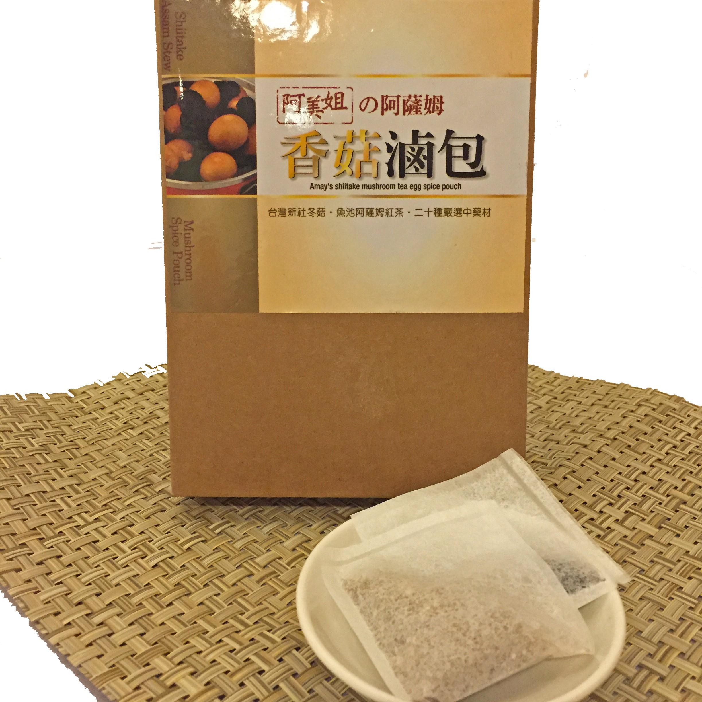 阿美姐的阿薩姆香菇滷包11G*5入/盒(純素)