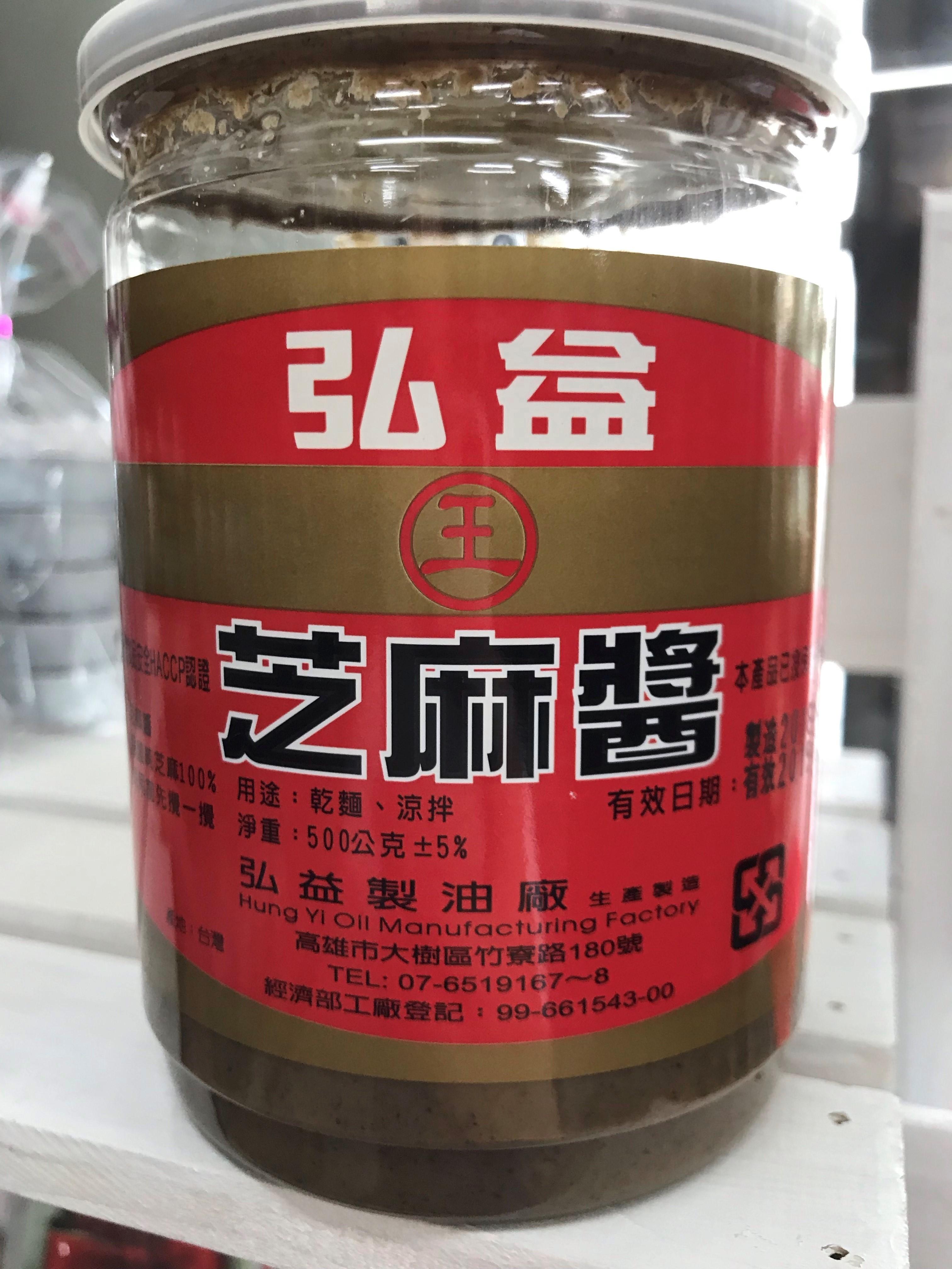 弘益100%純芝麻醬1罐500公克