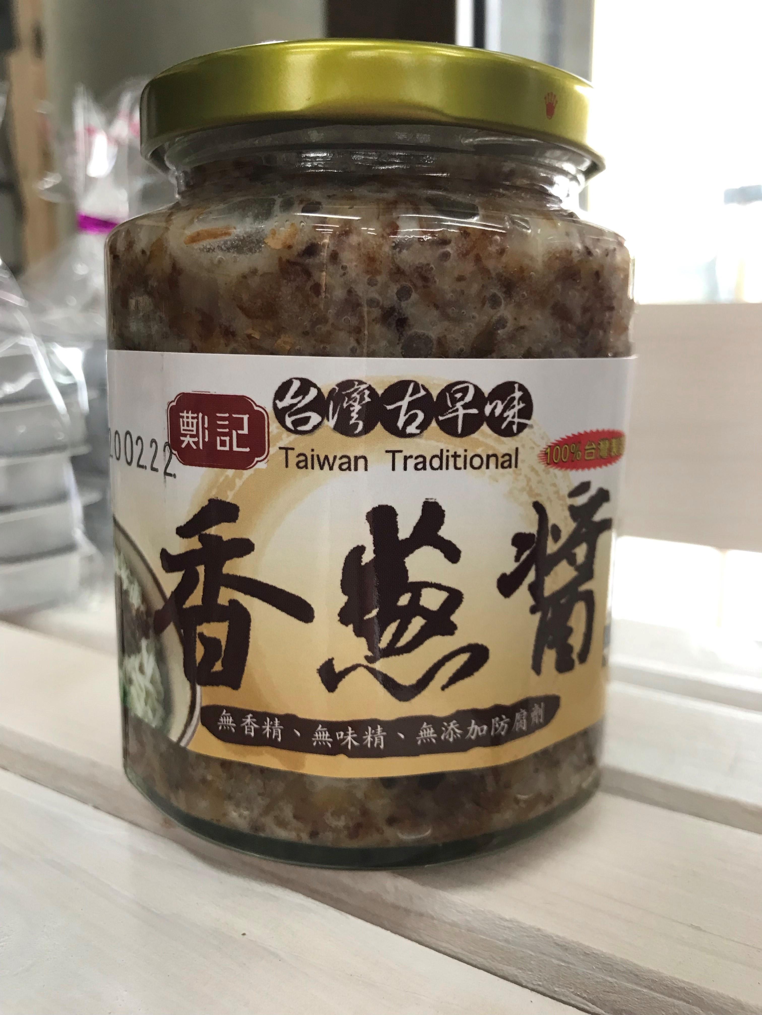 【日曬豬油香麵含運368元】水里手工麵3包+豬油香蔥醬1罐