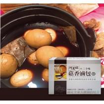 【含運!!10包1300元】阿美姐的二十味菇香滷包(30gX2袋)純素*2盒