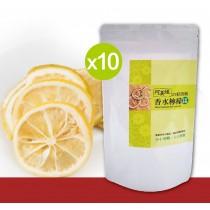 【含運!!10包1300元】阿美姐的好清爽手作香水檸檬果乾60G/包