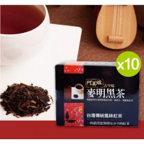 【含運!!10包1300元】阿美姐的古早味麥明黑茶4G*15入*10盒(大麥決明子紅茶)