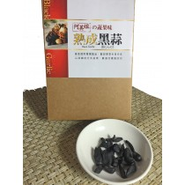 阿美姐的蔬果味熟成黑蒜瓣50公克-可直接食用不需剝皮(約5大顆完整黑蒜)