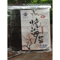 【全新無添加無麩質】燒海苔50片-可包蔬菜捲(口感酥脆)