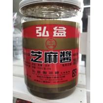 【日曬麻醬麵含運299元】水里手工麵3包+100%純芝麻醬1罐