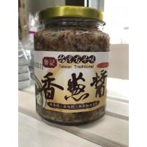 手工豬油香蔥醬1罐(淨重400公克)拌飯/拌麵/拌菜都好吃